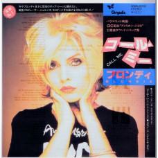 BLONDIE Call Me / vocal / instrumental (Chrysalis WWR 20700) Japan 1980 PS 45