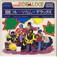 1910 FRUITGUM CO. Mini Deluxe 3 EP: The Train / Special Delivery / When We Get Married / Don't Have To Run and Hide  (Buddah YSS-145-DA) Japan 1969 PS EP + insert