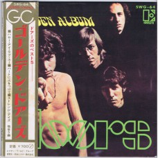 DOORS ‎Golden Doors EP (5 tracks) (Elektra SWG 64) Japan 1968 gatefold PS EP + OBI