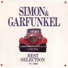 SIMON AND GARFUNKEL Best Selection (Echo Industry Co., Ltd. VC 3001) Japan CD