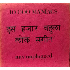 10.000 MANIACS mtv unplugged (Elektra ‎– 61593-2) USA 1993 Limited Edition CD in Body Shop Envelope Package