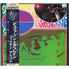 JEFFERSON AIRPLANE Golden Album (RCA SRA 5121) Japan Gatefold 1968 original multicoloured vinyl LP w.OBI
