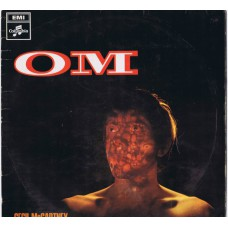 CECIL MCCARTNEY OM (Columbia ‎SCX 6283) UK 1968 stereo LP (first pressing)