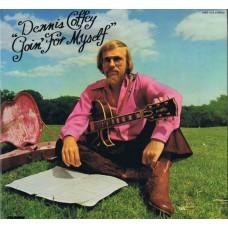 DENNIS COFFEY Goin' For Myself (Sussex SXBS 7010) USA 1972 LP (Rock, Funk)