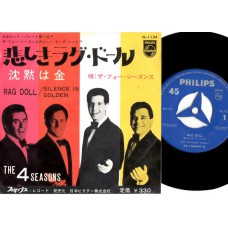 4 SEASONS Rag Doll / Silence Is Golden (Philips FL 1134) Japan 1964 PS 45