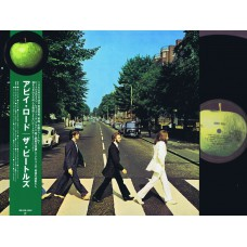BEATLES Abbey Road (Apple) Japan OBI LP