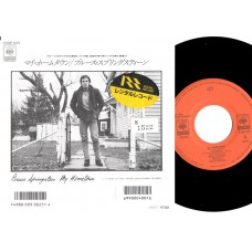 BRUCE SPRINGSTEEN My Hometown (CBS) Japan PS 45