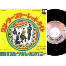 1910 FRUITGUM CO. 1,2,3, Red Light /  Sticky Sticky (Buddah LL 2195) Japan 1968 PS 45