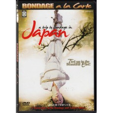 A TRIP TO BONDAGE IN JAPAN (Güfa) Germany DVD