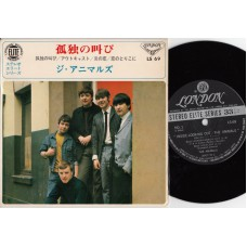 ANIMALS Inside Looking Out / Outcast / Don't Bring Me Down / I Put A Spell On You (London LS 69) Japan 1966 PS EP
