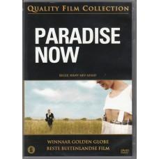 PARADISE NOW - 2005 movie by Hany-Abu-Assad DVD