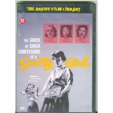 SORORITY GIRL (Arkoff Film Library)